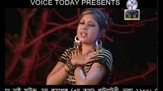 Praymer Poatro | Moon | Bangla Exclusive Song | Mysound BD