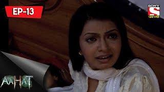 Aahat - 4 - আহত (Bengali) Ep 13- Stolen Hearts