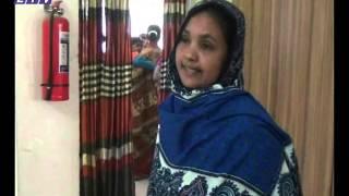 Madaripur Clinic News_Ekushey Television Ltd. 24.02.16