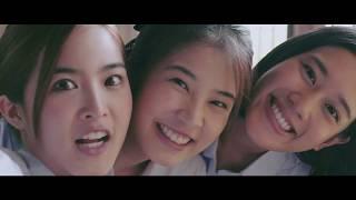 รอยยิ้มของวันพรุ่งนี้ The Short Film [Trailer]
