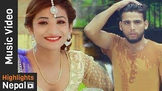 Biswsh Garey | New Nepali Sentimental Love Song 2017/2074 | Ram Krishna Dhakal