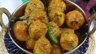 আলুর দম || Bangladeshi Alur Dom Recipe || How To Make Aloor Dom