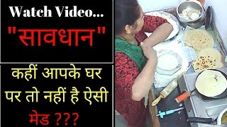 maid steals new fresh roti caught in cctv