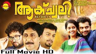 Actually   Malayalam Full Movie HD   Hemanth Menon   Aju Varghese