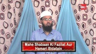 Adv.Faiz Syed IRC Exposed about SHAB E BARAT