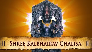 Shree Kalbhairav Chalisa - Evergreen Hindi Ht Devotional Songs