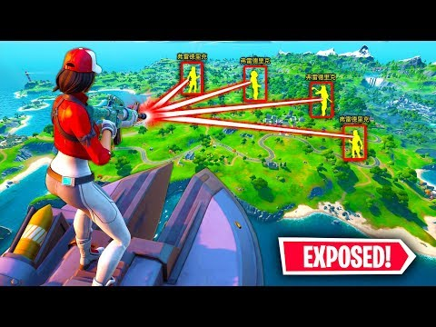 Top 10 WORST Fortnite Chapter 2 Hackers WHO GOT EXPOSED