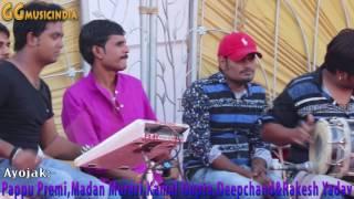 Bhojpuri Purbi, New Live Stage Show By Ritesh Raja, HD Video Song