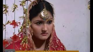 SITAM [ 23-11-2016 ]   AVT Khyber Pashto Drama