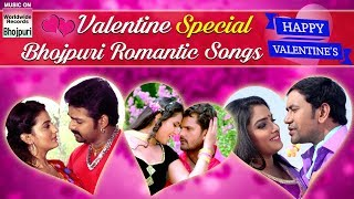 Valentine's Day Special | BHOJPURI ROMATIC SONGS 2018  | HD VIDEO