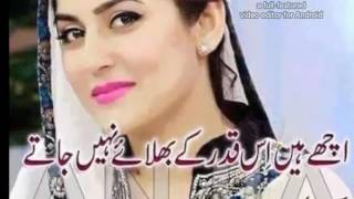 Sajid multani new song ,Allah ha gawa   YouTube