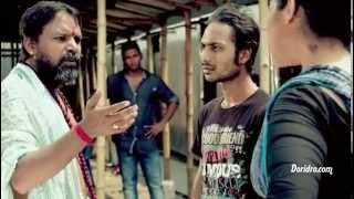 Bangla Natok - Ekjon Roopbaner Golpo Telefilm