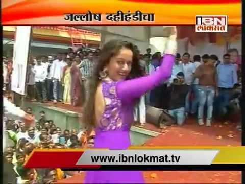 Xxx Mp4 Manasi Naik Perform Taramati Dahi Handi Borivali 3gp Sex
