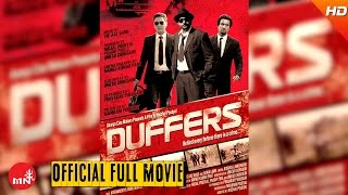 New Nepali Movie 2073 || DUFFERS