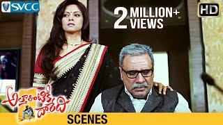Nadiya Meets Boman Irani | Attarintiki Daredi Telugu Movie Scenes | Pawan Kalyan | Samantha | SVCC