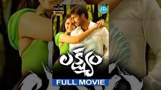 Lakshyam Full Movie | Gopichand, Jagapati Babu, Anushka | Srivass | Mani Sharma