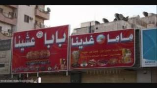 اضحك مع اغبى 40 اعلان عربي الجزء 3