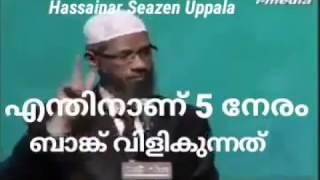 islamic speech malayalam zakir naik