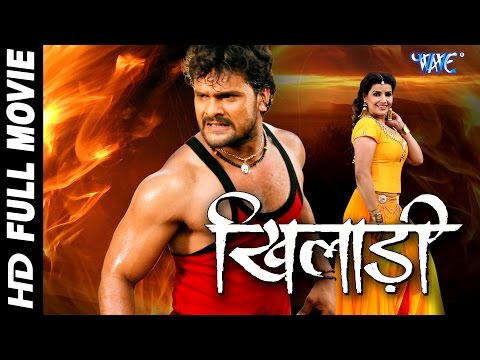 Xxx Mp4 खिलाड़ी Khiladi Super Hit Full Bhojpuri Movie 2016 Khesari Lal Bhojpuri Full Film 3gp Sex