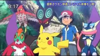 Pokémon the Movie XY&Z: Volcanion & The Ingenious Magearna - New Footage