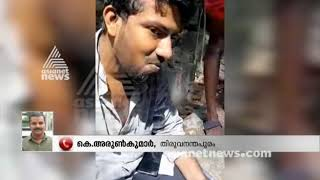 Karamana Youth death ; Videos of suspected accuse out | FIR