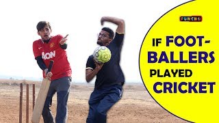 If Footballers played Cricket | Funcho Entertainment