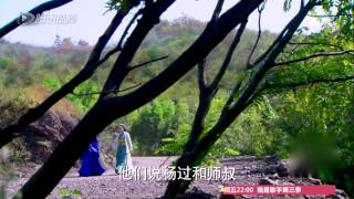 Romance of the Condor Heroes 2014 Ep32 HDTV version