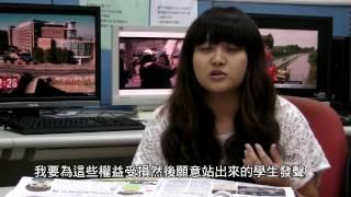 消失的紙本 - 大學報