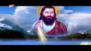 Pathri | Ks Bhamrah | Sk Production | New Punjabi Song 2017