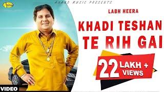 Khadi Teshan Te Rih Gai Labh Heera [ Official Video ] 2012 - Anand Music