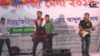 নওগাঁ বানিজ্য মেলা শুভ উদ্বোধন 2016- 2017