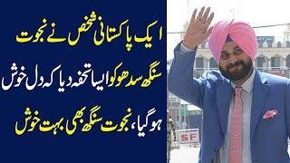Pakistani Men Best Gift For Navjot Singh Sidhu - pakistan news tv - Latest News
