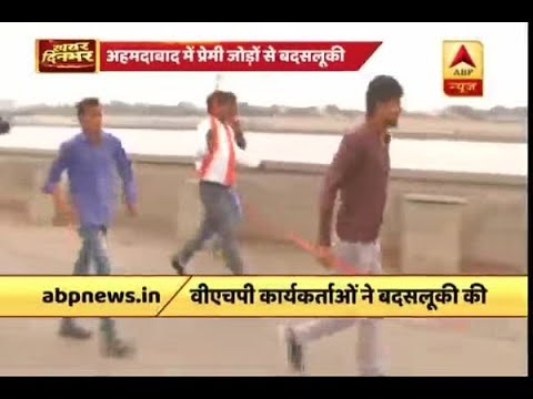 Xxx Mp4 Ahmedabad VHP Workers Misbehave With Couples On Valentine S Day 3gp Sex