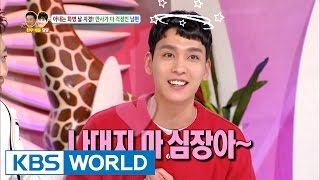 Taejoon blushes because of Girl's Day [Hello Counselor / 2017.04.03]