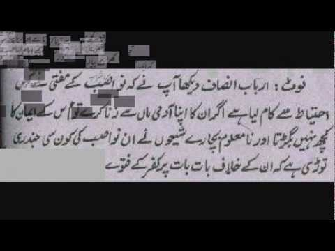 Xxx Mp4 Religion Of Munafiqeen Quot ZINA Quot WITH MOTHER Amp MURDER OF FATHER Astaghfir Ullah 3gp Sex