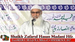 Shaikh Zafarul Hasan Madani, Taameer E Mulq Wa Millat Conference 2017, MADARSA RAHMANIYA, Govandi