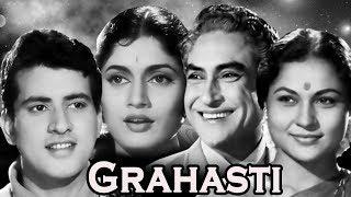 Grahasti Full Movie | Manoj Kumar | Mehmood | Old Hindi Movie