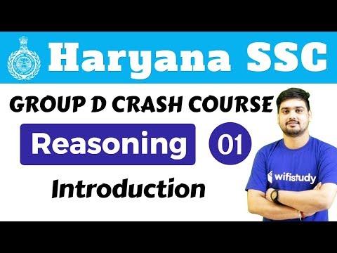 Xxx Mp4 6 30 PM HSSC Group D 2018 Reasoning By Hitesh Sir Introduction 3gp Sex