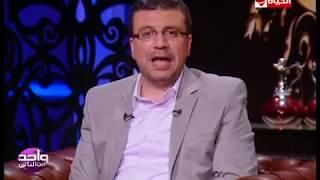 واحد من الناس – مقدمة عمرو الليثي الرائعة لـ الفنان الكوميديان سمير غانم
