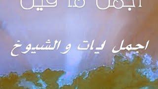 الشيخ السديس يجهش بالبكاء ويبكي المصلين بالحرم في دعاء صلاة القيام والتهجد ليلة 27 رمضان 1434   Yo