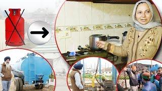 Bahadurpur (Rupnagar) a village of Punjab where Biogas is free.
