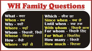 WH Family Question Words in English: WH Questions in English | WH Questions Exercises in Hindi