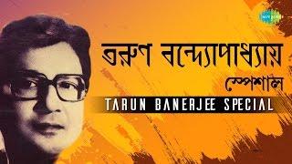 images Weekend Classics Radio Show Tarun Banerjee Special Kichhu Galpo Kichhu Gaan