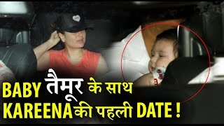 Kareena Kapoor first Date with her 5 Month old baby TAIMUR