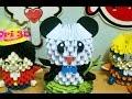 Download Video Download [Tutorial Panda 3D Origami ] Hướng dẫn xếp Panda origami 3d 3GP MP4 FLV