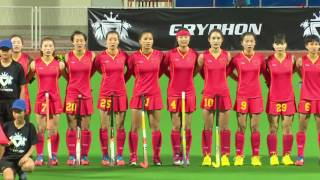 China v India Hockey Full Game - Gold Medal Match (5th November) 2016 Women's Asian Champions Trophy