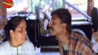 Alice in Wonderland 2005: Malayalam Full Movie   Jayaram, Vineeth