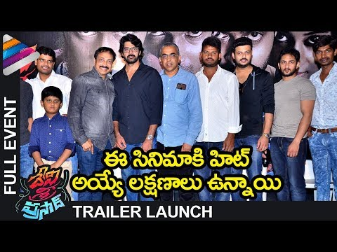 Xxx Mp4 Devi Sri Prasad Movie Trailer Launch Full Event Dhanraj Manoj Nandam Pooja Telugu Filmnagar 3gp Sex