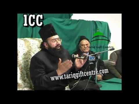 Pir Syed Irfan Shah Mashadi Hazrat Umar e Farooq RA aur Mazhab Shia Exposed part1