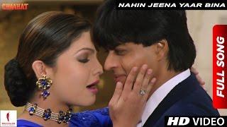 Nahin Jeena Yaar Bina Full Song | Chaahat | Shah Rukh Khan & Pooja Bhatt